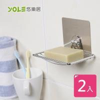 [YOLE悠樂居]無痕貼鍍鉻肥皂架(2入)#1425032