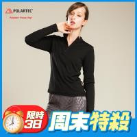 【JORDON 】 半開襟中層衣 POLARTEC 女款 776
