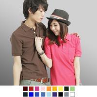 【男人幫】P0124*【混搭必備素面口袋短袖POLO衫】紅色.暗紅色.酒紅色.桃紅色.粉紅色