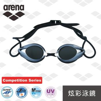 【日本製】 arena  競賽款 AGL1900E 防霧 炫彩鍍膜  泳鏡 防水 男女通用 官方正品