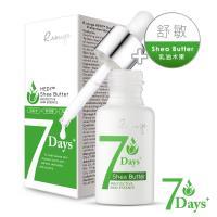 R.rouge愛美肌 7Days乳油木果舒敏防禦微安瓶18ml