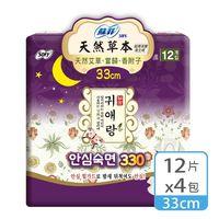 蘇菲 天然草本衛生棉(33cm)(12片 x4包)