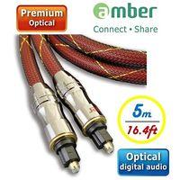 amber 極高品質光纖數位音訊傳輸線角型接頭Toslink對Toslink,PREMIUM Optical Digital S/PDIF【5.0m】