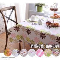 台灣製造-漾彩塑膠桌巾(長型)(隨機出貨)