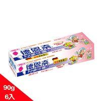 德恩奈兒童牙膏-草莓口味90gx6入