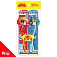 德恩奈前觸動感牙刷兒童用-6支/組(顏色隨機出貨)