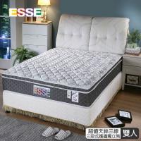 【ESSE御璽名床】天絲三線加高三段式獨立筒床墊5x6.2尺(雙人尺寸)