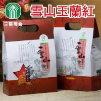 三星農會 雪山玉蘭紅茶 (20包/盒)2盒一組