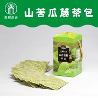 【壽豐農會】原生種山苦瓜藤茶包 (3g / 10入 / 盒) x2盒組