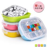 PUSH! 餐具用品304不銹鋼保溫飯盒便當盒防燙餐盤盒(成人小孩5格款)E88-2粉色