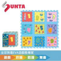 【SUNTA拼接樂扣墊】數字天地-天空藍(EVA樂扣遊戲墊-32*32*1cm 9片裝)