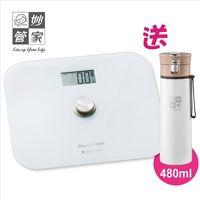【妙管家】環保電子體重計組