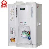 『晶工』☆10.5公升 溫熱全自動開飲機 JD-3688