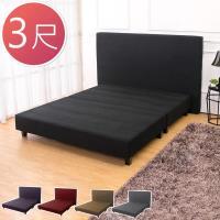 Bernice-伊莎貝拉3尺標準單人床組(不含床墊)(五色可選)