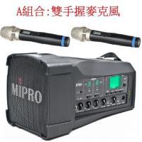 【MIPRO】MA-100DB(超迷你肩掛式雙無線喊話器)