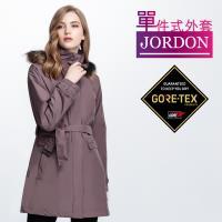 【JORDON 橋登】都會中長版女款GORE-TEX單件式風衣(1958)
