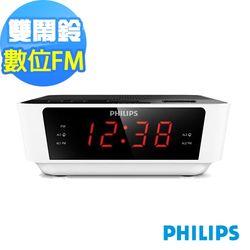 【PHILIPS飛利浦】數位FM雙鬧鈴收音機(AJ3115)