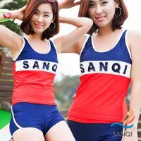 SANQI三奇 朝陽元氣 兩件式泳裝 比基尼泳衣(藍M~XL) SQ3069