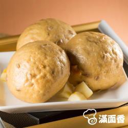 滿面香 拔絲芝士(乳酪) (110克4顆/包) *5