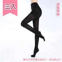 【魔莉絲】輕壓200DEN萊卡機能褲襪一組三雙(翹臀塑腹/壓力襪/顯瘦腿襪/醫療襪/彈力襪)