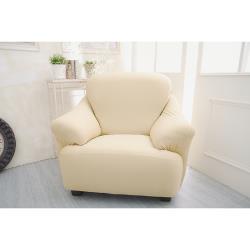 Osun-一體成型防蹣彈性沙發套/沙發罩_1人座 素色款 優雅杏