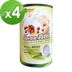 【台灣綠源寶】初胚帶皮杏仁粉500g/罐*4罐組