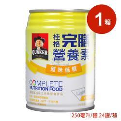 (加贈2罐) 桂格完膳營養素 含纖配方 原味少甜 250ml*24入/箱