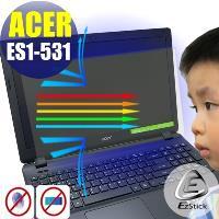 【EZstick】ACER Aspire E15 ES1-531 筆電專用 防藍光護眼 霧面螢幕貼 靜電吸附 (霧面螢幕貼)