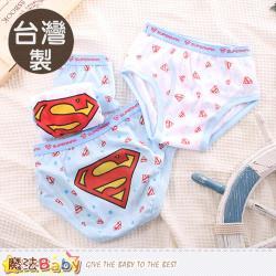 魔法Baby 男童內褲(四件一組) 台灣製超人授權正版純棉三角內褲~k50332