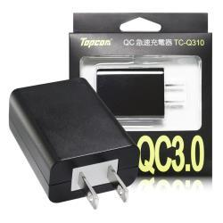 TOPCOM 3A 快充 QC 2.0/3.0 急速充電器 黑色