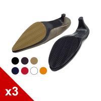 ○糊塗鞋匠○ 優質鞋材 G11台灣製造 加厚3mm鞋底止滑墊 (2雙/組)