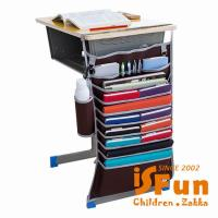 【iSFun】吊掛收納*桌面側邊8格收納掛袋/咖