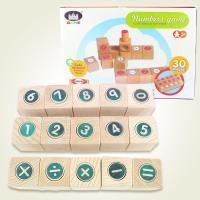 【瑪琍歐玩具】數字遊戲積木組