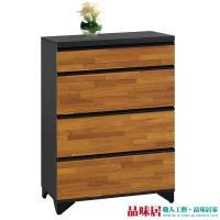 【品味居】羅尼達 時尚2.5尺木紋四斗櫃/ 收納櫃