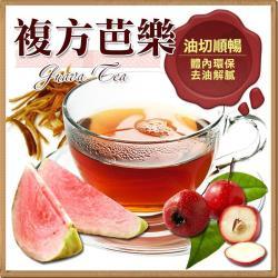 複方芭樂茶 茶包 養生茶飲 天然草本茶 20小包 【全健】