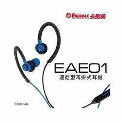 保銳 運動型耳掛式耳機 EAE01