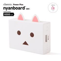 日本cheero 貓咪阿愣6000mAh行動電源(白貓)
