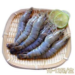 任-新鮮市集 鮮甜活凍特大號草蝦(10-12尾/盒)