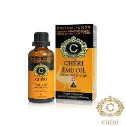 CHERI 澳洲鴯鶓油50ml