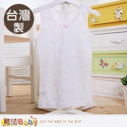魔法Baby 女童內衣(2件一組) 台灣製女童背心內衣~k50459