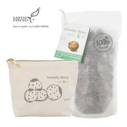 【EARTH FRIEND】洗衣小籃莓150g/袋+補充包150g/包(天然/有機/洗淨)