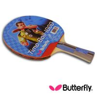 Butterfly 貼皮負手板 TIMO BOLL 波爾1000