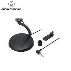 日本鐵三角Audio-Technica座式領帶夾式兩用麥克風防風全指向高感度電容麥克風收音錄音麥克風AT9931PC