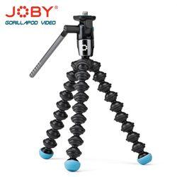 GorillaPod Video 磁力錄影腳架 JB7