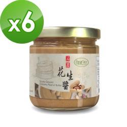樸優樂活 石磨花生醬-原味6罐組(180g/罐)