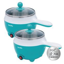 丹露304材質多功能單柄快煮鍋1.8L (D17)超值兩入組