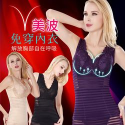 JS嚴選輕薄纖塑勻體性感繃帶衣    黛186塑衣三件組