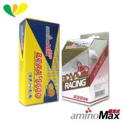 aminoMax 邁克仕 胺基酸BCAA RACING + BCAA 9600mg  能量補給(各一盒) A044+A045