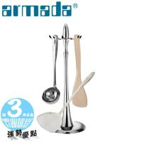 《armada阿曼達》簡約不鏽鋼廚房五金掛架