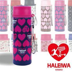 日本HALEIWA不銹鋼隨身保冷保溫杯300ml